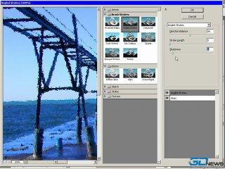 Фотошоп с нуля - №11.Использование фильтров. Работа с галереей фильтров. Превращение фотографии в картину