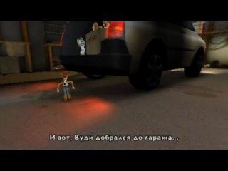 [PSP] Toy Story 3 - Обзор От Бейсовского