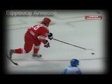 Алиса - Небо славян - Хоккей (ЧМ-2008)