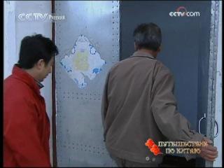 CCTV - Видео блог на русском языке - Путешествия по Китаю - Ловля кеты