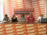 В. Дубинин, В. Холстинин, В. Кипелов, С. Маврин - В гостях у KP (2010)