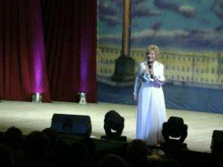 начало концерта Екатерины Шавриной г.Полярные Зори