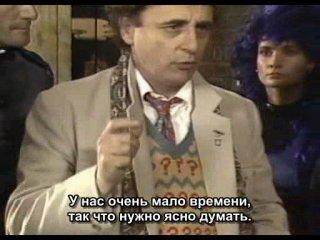 Классический Доктор Кто /24 сезон/ 2 серия/ d / Райские башни / Русские субтитры