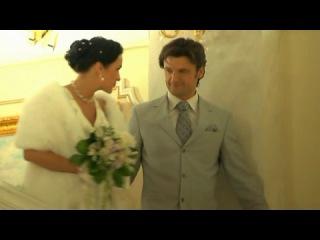 Маргоша свадьба марго и гоши