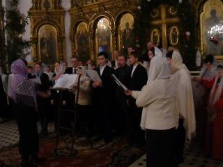 Колядка. Рождественский концерт 2011