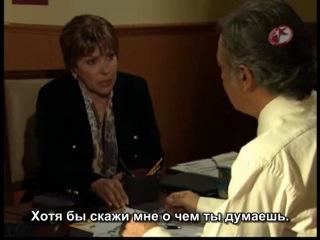 Все серии переехали на mundolatino.org.ua      Я твоя хозяйка - 136 серия