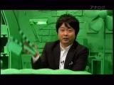 Ikemendol no housoku (Watanabe Daisuke, Yamada Gilson, Kitadai Takashi) - 12.11.2009