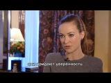 Актриса Оливия Уайлд о своем стиле (Olivia Wildes style)