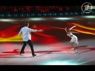 Лёд и пламень Лёд и пламень Финал Алексей Воробьёв и Татьяна Навка