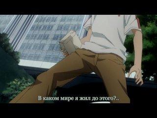 TV | Toaru Majutsu no Index | Индекс Волшебства (TV-1) 07/24 (субтитры)