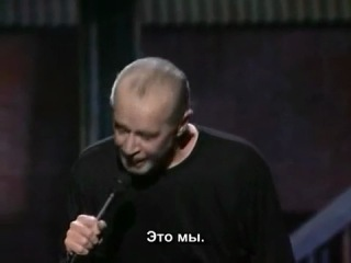 The Planet Is Fine - the people are fuck'd (c)George Carlin