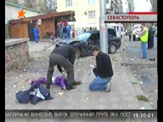 Авария в Севастополе(Влад Пискун) сбил девушку и двух детей.УЖАС!!трупы детей...так жалко....((
