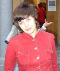 Наталья Терентьева, 10 октября 1982, Биробиджан, id11863711