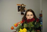Полина Горун, 13 ноября 1981, Киев, id5907641