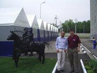 Камиль Гамзаев