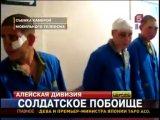 Дагестанцы голодают против дедовщины в армии