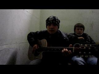 Суперская песня...а голос у парня красивый и поёт он круто *О*
