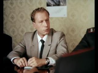 ДОРОГА В АД (двухсерийный художественный фильм) (1988) (2 серия)