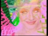 Блестящие - там только там (1996)