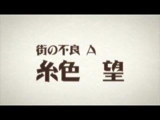 TV Zoku Sayonara Zetsubou Sensei Прощай унылый учитель Экстремально TV 2 12 13 субтитры