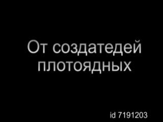 Трейлер на мультфильм Домовёнок Кузя.