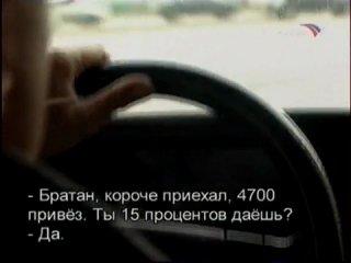 Авто подставы часть2