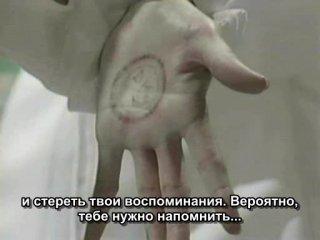 Классический Доктор Кто /24 сезон/ 4 серия/ a / Огонь дракона / Русские субтитры