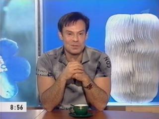 Ефим Шифрин в программе Доброе утро