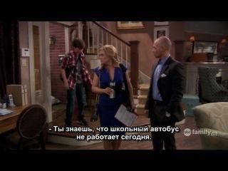 Мелисса и Джои/ Melissa Joey - 1х01 Pilot (русские субтитры)