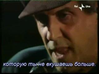 Adriano Chelentano - Confessa (Live. C переводом)...