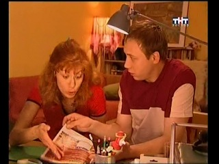 Саша + Маша 3 серия