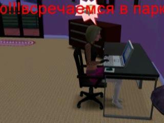 Sims 3 Сериал Аська