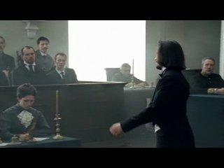 Господа присяжные (10 серия) (2005)