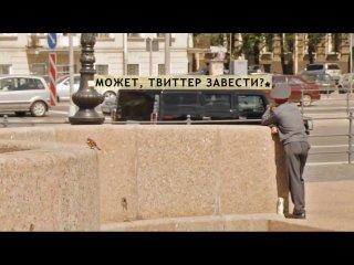 Замечательная реклама интернет-провайдера Санкт-Петербурга