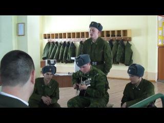 Армейские песни-Северный ветер