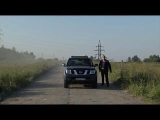 Объявлен в розыск 1 (2010) SATRip belki-tv.ru