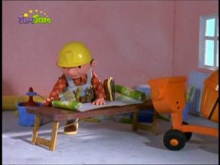 23 - Венди делает ремонт \\ Боб-строитель