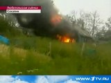 На Сахалине двое солдат во время пожара спасли детей