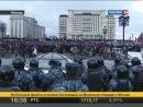 11 декабря 2010 г. Москва, Манежная площадь