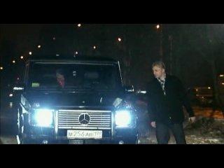 Женить миллионера / 2 серия (2010) SATRip