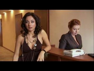 Братаны 2 / 5 серия (2010) SATRip belki-tv.ru