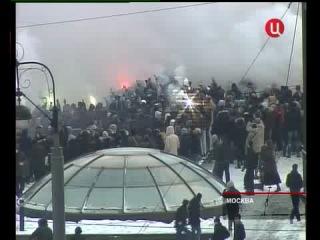 ТВЦ о событиях на Манежной площали в Москве. (11.12. 2010.)