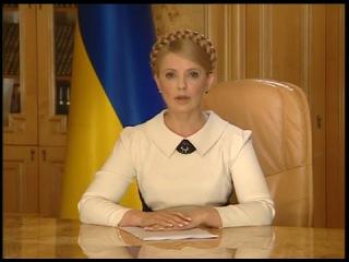Юлия Тимошенко- Все пропала