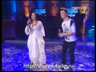 Стас Шуринс и Нина Матвиенко