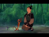 Мулан - самый угарный отрывок мультфильма