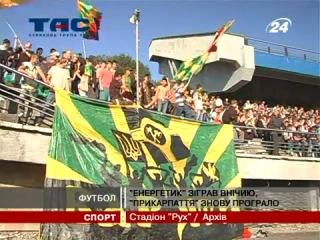 У неділю-понеділок відбулися матчі 15-го туру футбольної першості України в першій лізі.