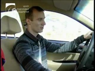 Авто PRO (НТМ, 200х) Тест-драйв Brilliance M2