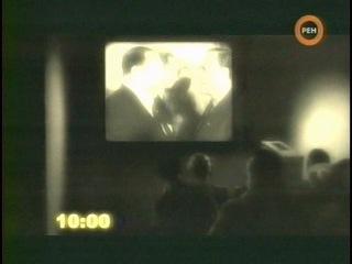 СИ (РЕН ТВ) - 69. Прямой эфир с Гитлером