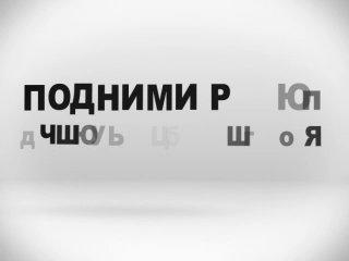 Запрещенная соц. реклама