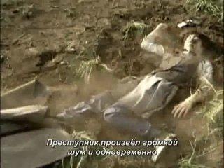 Movie| Клуб вампиров / Vampire Host 9 серия (Субтитры)